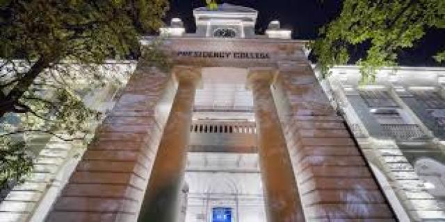 Presidency University