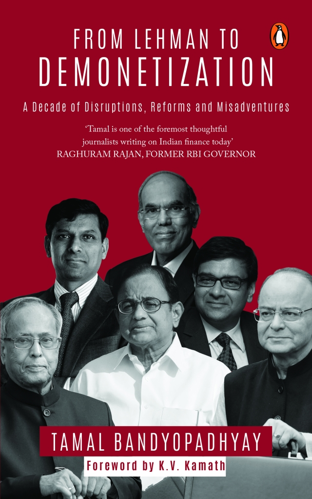 The cover of Tamal Bandyopadhyay's book