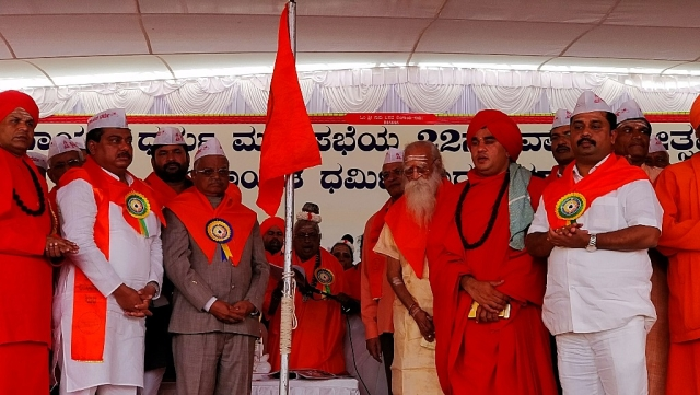 A massive rally is planned in the state by the Lingayat leaders.