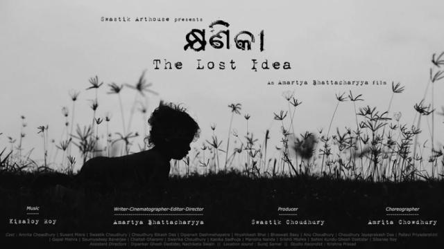 Poster of <i>Khyanikaa.</i>