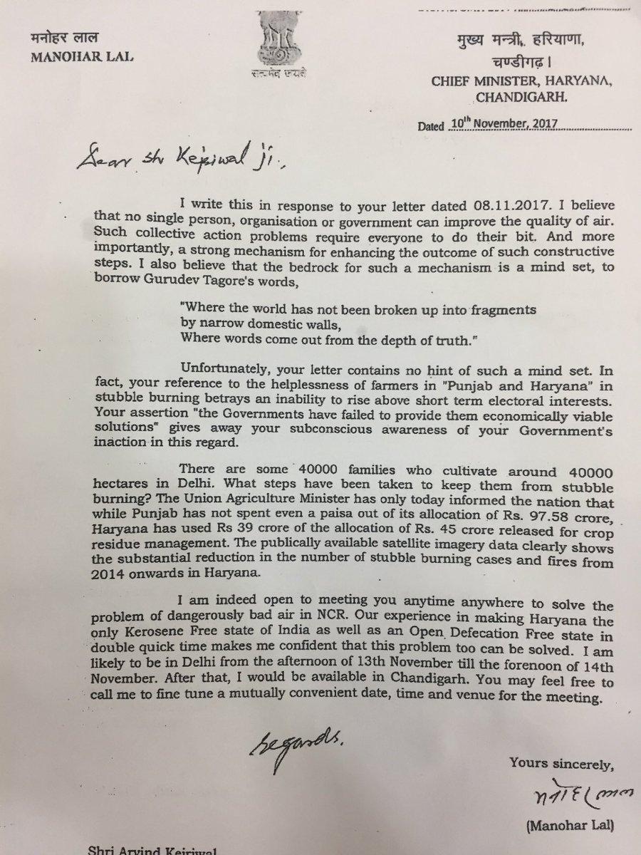 Proper Complaint Letter Format 60 Complaints Letter