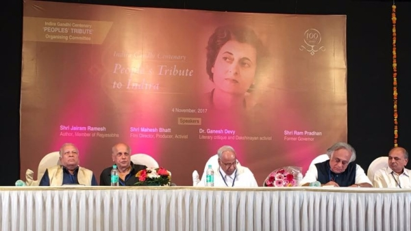 Panelists at the event to celebrate the birth centenary of Indira Gandhi.