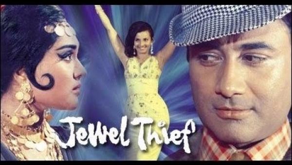 Vyjayanthimala, Tanuja and Dev Anand in <i>Jewel Thief</i>