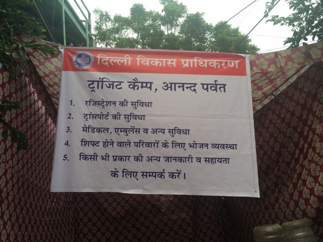 A banner listing the amenities provided by DDA at the transit camp.