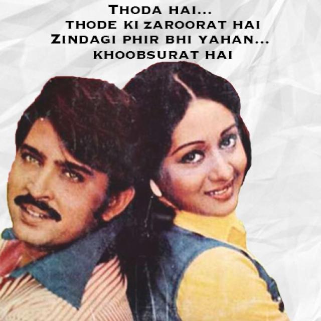 A poster of <i>Khatta Meetha</i>.