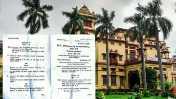 The question paper asked about GST in Arthashastra