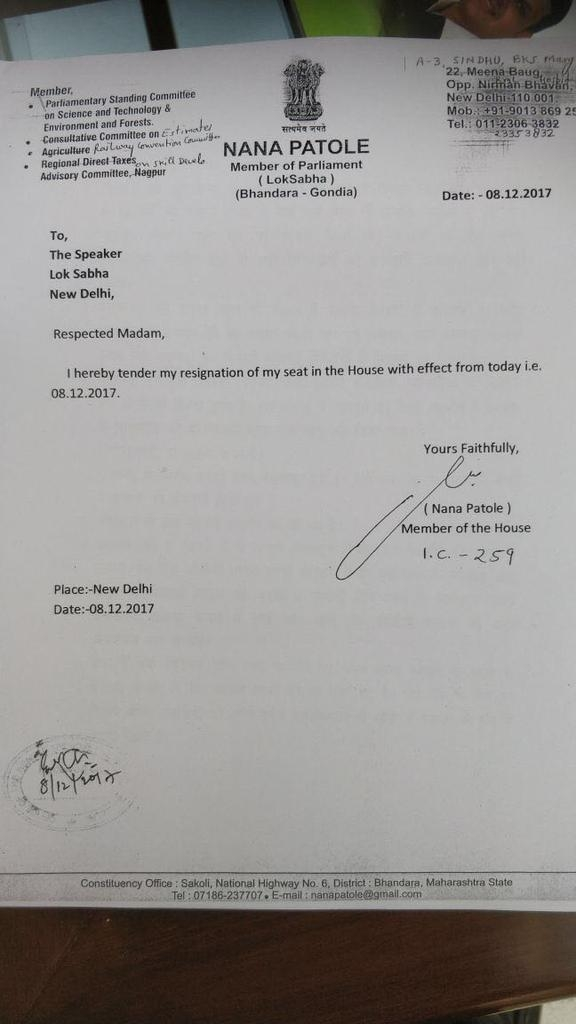 resignation letter format with notice period - Picture Ideas ...