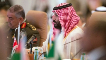 Saudi Crown Prince Mohammed bin Salman speaks at a meeting of the Islamic Military Counterterrorism Alliance in Riyadh, Saudi Arabia, 26 November, 2017.