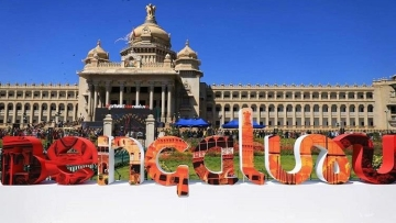 The new logo of Bengaluru city.