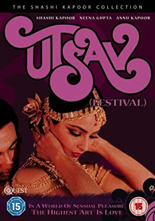 A poster of <i>Utsav</i>.