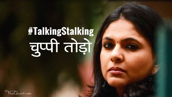 Join us as we break the silence around stalking.
