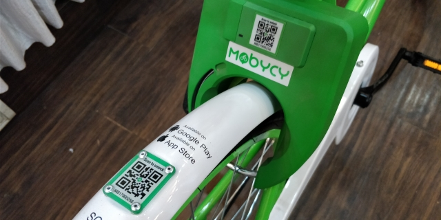 Scan QR on the app and unlock the bicycle.