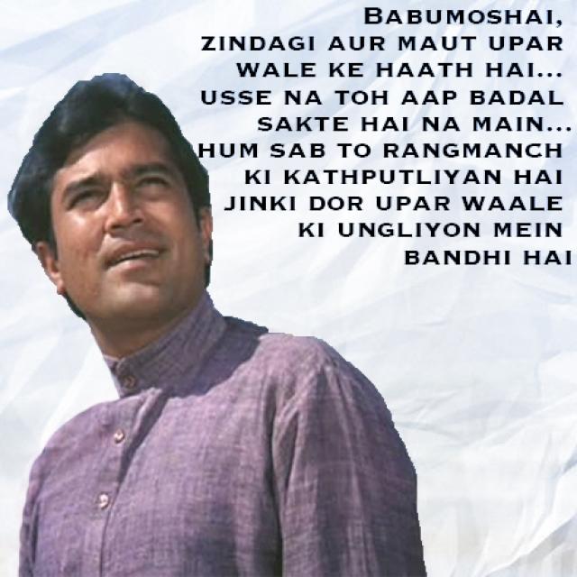 Rajesh Khanna in<i> Anand</i>.
