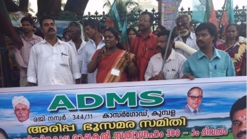 Hundreds of landless families from Arippa in the state's Kollam district have been locked in an agitation spearheaded by the Adivasi Dalit Munnetta Samithi.