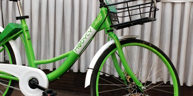 Mobycy is looking to change the way bicycles are rented in the capital.