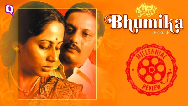 Shyam Benegal's 1976 classic 'Bhumika' left me with a broken smile.