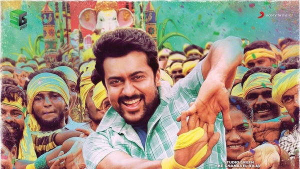 Thaanaa Serndha Koottam is an absolute entertainer.