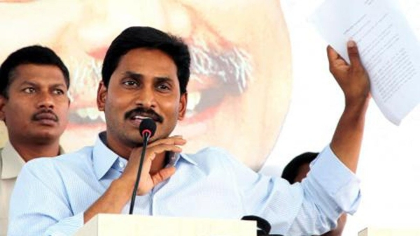 File photo of YSR Congress chief YS Jaganmohan Reddy.