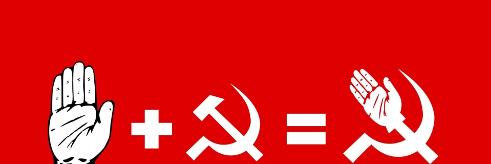 Cpim Desperately Needs Congress Alliance For Its Resurgence The