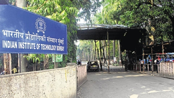 IIT-Bombay Ranks First in QS Ranking of Indian Institutions