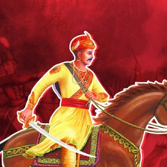 A painting of Peshwa ruler Baji Rao.