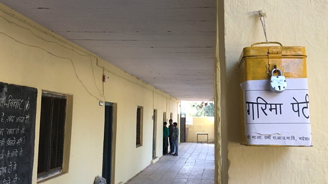 The Gareema Box, where girl students can drop in concerns. Image used for representational purpose.