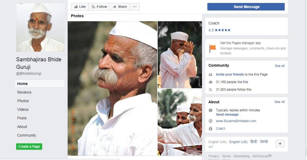 A screenshot of Sambhaji Bhide's page on Facebook.
