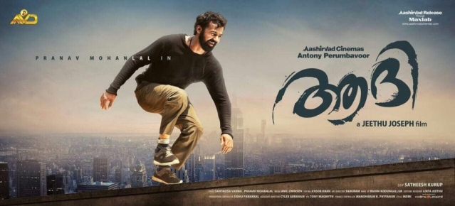 Official poster of <i>Aadhi.</i>