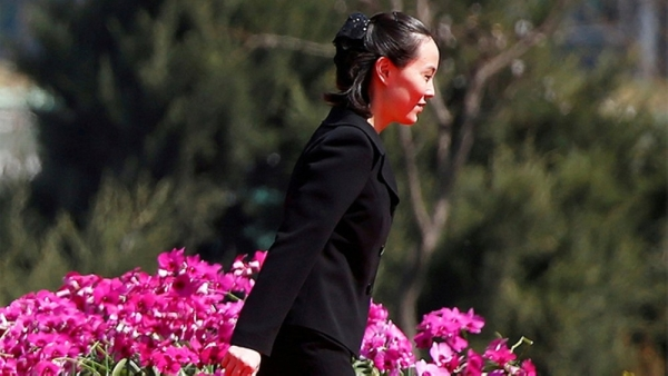 Kim Yo Jong will make her international debut by visiting Seoul for the Winter Olympics on 9 February.