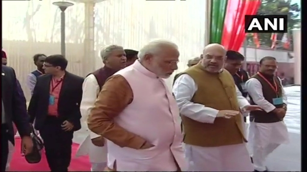 Modi, Shah Address BJP Leaders At New Headquarters' Inauguration