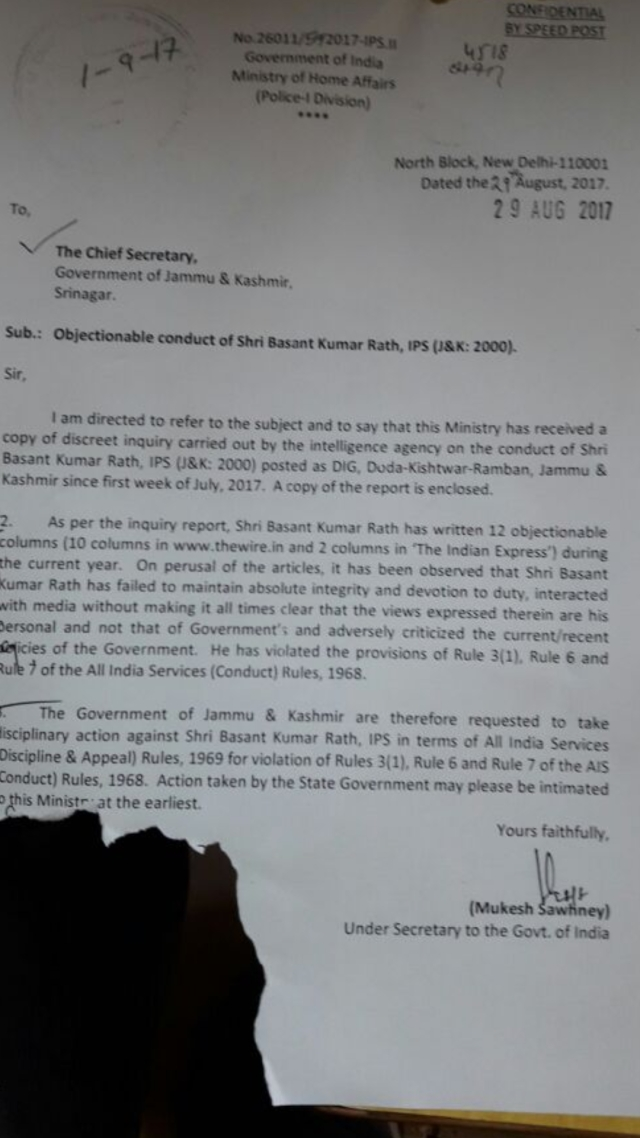 "The letter, dated 29 August 2017 where Government of Jammu and Kashmir is asked to take ""disciplinary action"" against Basant Kumar Rath, IPS-2000, for violating All India Service Rules."
