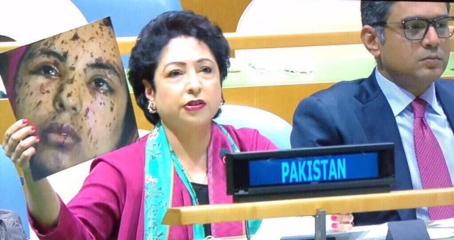 "Pakistan permanent representative Maleeha Lodhi at UNGA displayed a picture of a grievously injured Gaza woman from the 2014 war claiming her to be a Kashmiri victim of Indian atrocities.<a href=""https://www.outlookindia.com/magazine/issue/11564""></a>"