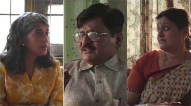 Ratna Pathak Shah, Raghuvir Yadav and Supriya Pathak in <i>Love Per Square Foot.</i>