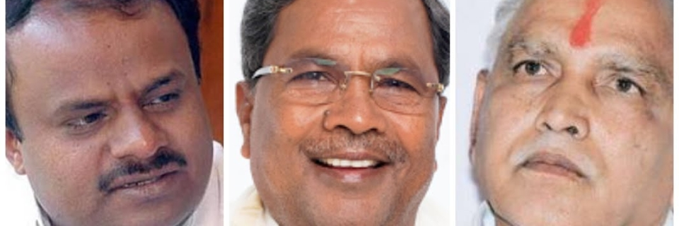 karnataka-news-national-news-siddaramayya