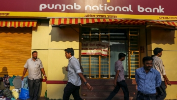 File photo of Punjab National Bank.
