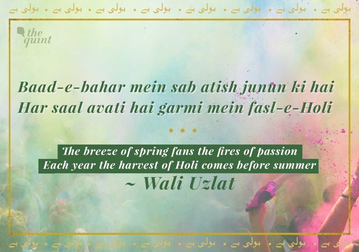 Rang Barse: Nothing Sums Up the Spirit of Holi Like Urdu Poetry ...