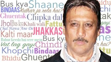 Bhidu of Bollywood