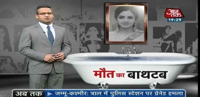 A still from a news channel.
