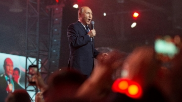 "Russian President Vladimir Putin speaks at a youth forum ""Russia, Land of Opportunity"" in Moscow."