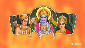 Hindus celebrate Ram Navami on Lord Ram's birth anniversary.