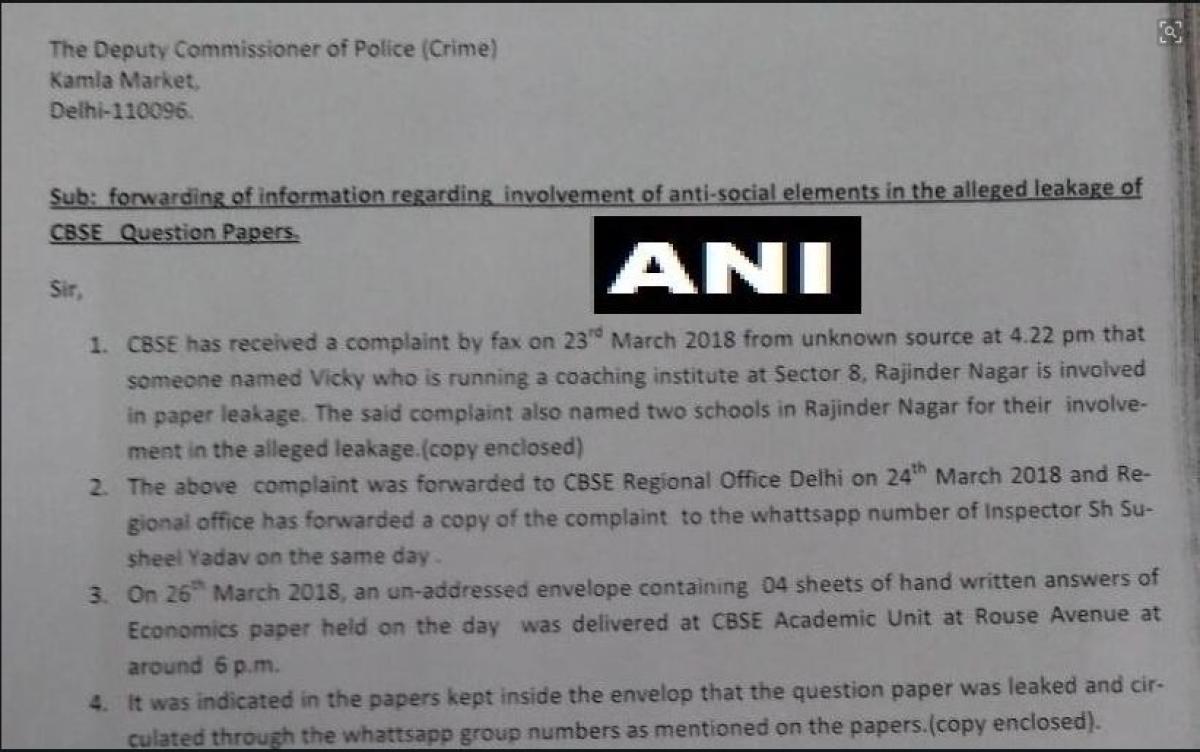 Image result for question paper leak 2018