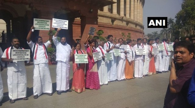 AIADMK MPs have been protesting in Parliament premises over constitution of the Cauvery Management Board.