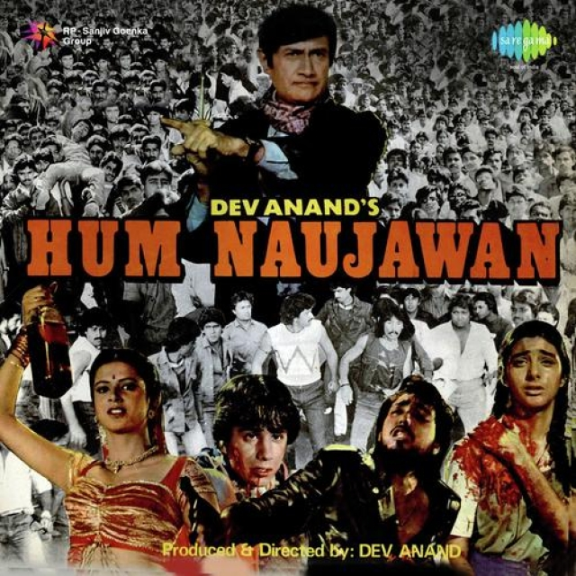 A poster of <i>Hum Naujawan</i>.