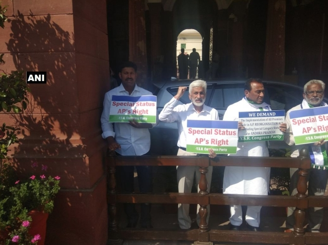 YSRCP MPs on the other hand, have been holding protests in the Parliament premises over demand of Special Status to Andhra Pradesh.