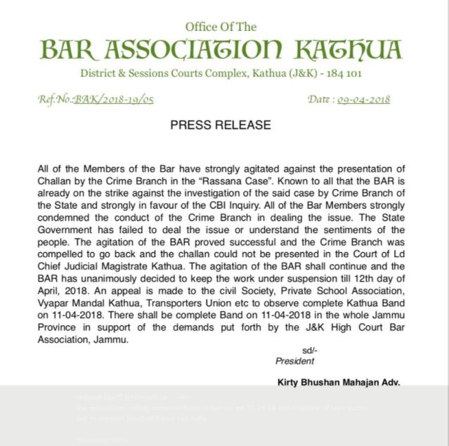 The Kathua Bar Council's press release.