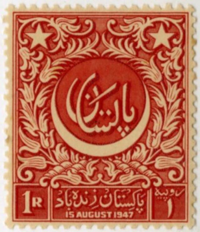 The first postal stamp printed by Pakistan in July 1948 commemorated its independence on 15 August.