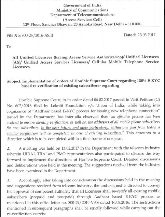 Screengrab of first page of DoT circular