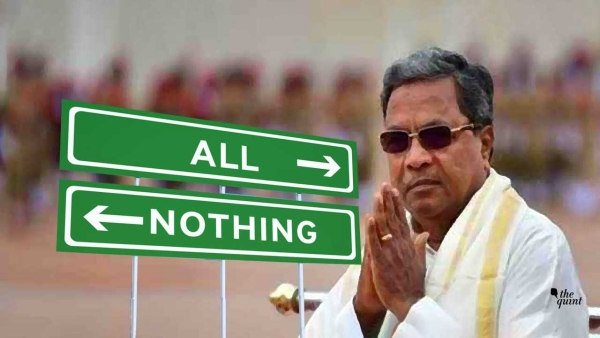 Siddaramaiah has no insurance against defeat and his own party will finish him off, but if he wins, he will take it all.