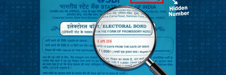 facc22b06a05 Electoral Bond for Political Parties  The Quint Exposed Govt s ...