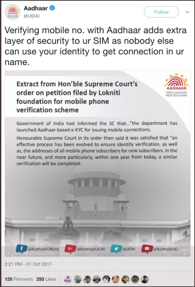 UIDAI tweet about Aadhaar-SIM linkage